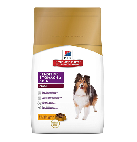 6. Hill's Science Diet Dog Food (Sensitive Stomach & Skin)