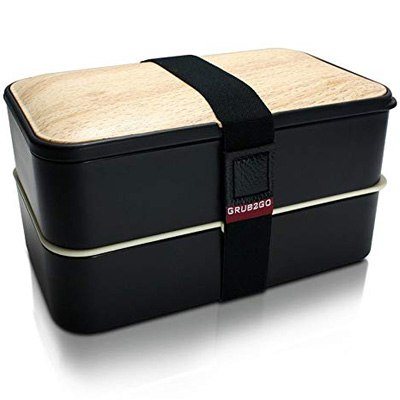 3. GRUB2GO Japanese Traditional Bento Box